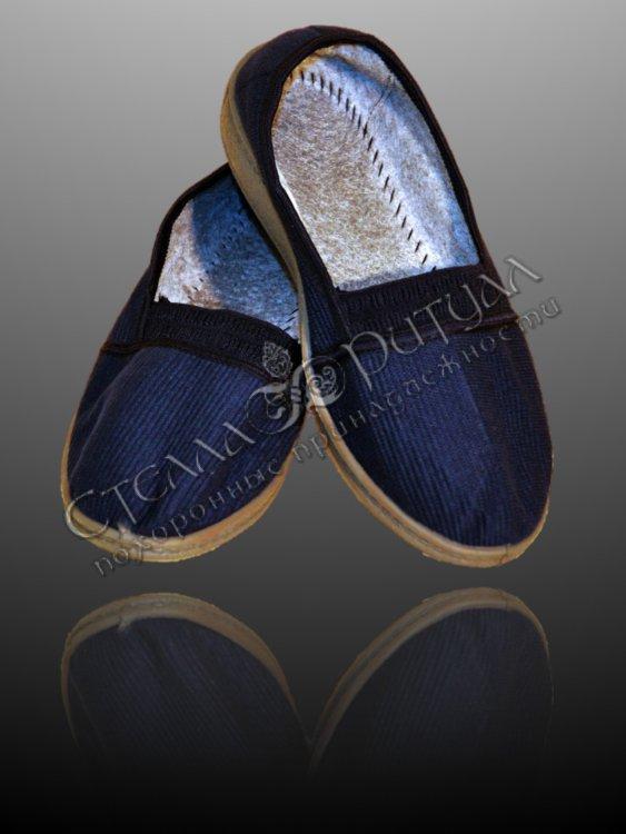 Обувь на резиновом ходу