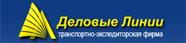 http://www.gandylyan.com/uploads/images/delovie_linii_logo.jpg